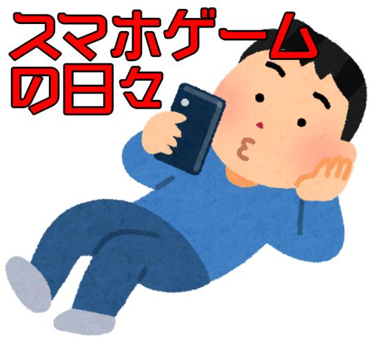 【悲報】有吉弘行さん、ドラクエウォークにハマりすぎてしまう