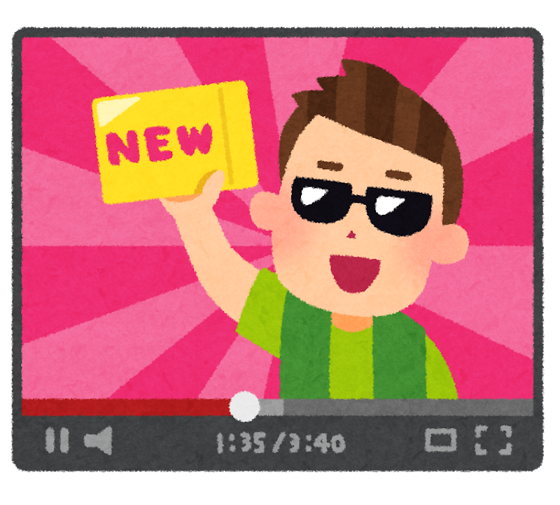 "【YouTuber】月収、半数以上が「1~5万円」約9割が""副業YouTuber"""