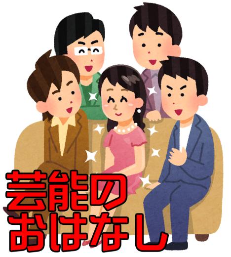 """【芸能】かつみ・さゆりのさゆり""""45年前""""の姿が"""