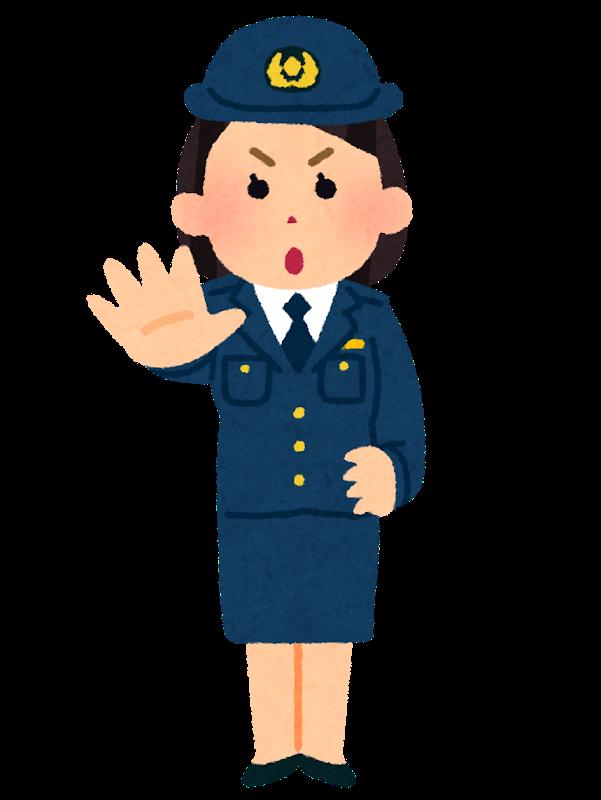 【妖艶ボディ】懲戒処分された風俗バイト女性警官がコチラ