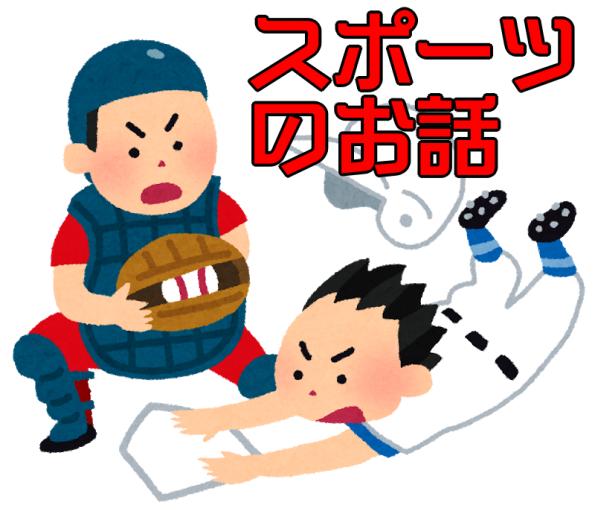 悲報 山本昌さん、すっかり阪神の人になる