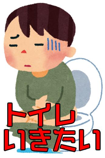"""「水洗トイレ使用禁止?」武蔵小杉タワマン住民が直面する""""大""""問題"""